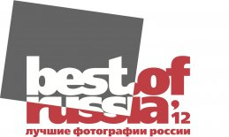 Best of Russia Best of Russia