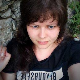Elena Reykh