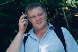 Руслан Остапенко