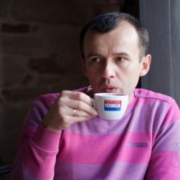 Василь Роган