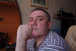 Igor Pavlyuk