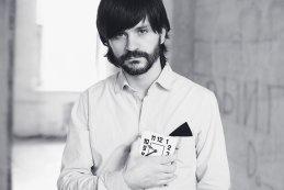 Кирилл Земляной