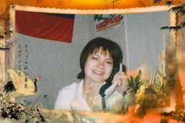 Ольга Камышова