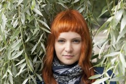 Аля Александрова