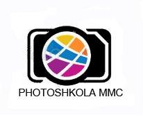 Фотошкола ММЦ