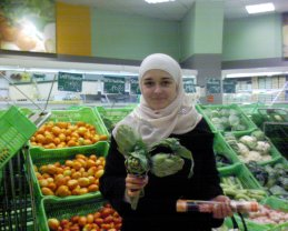Марина Хаммеми