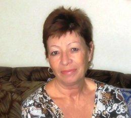 Людмила Геер