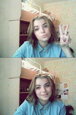 Ира Носаченко