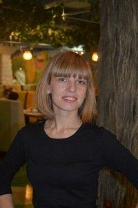 Masha Ivannikova