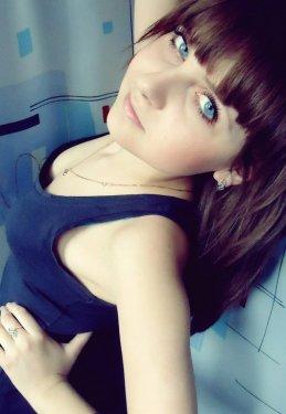 Кристина Яковчук