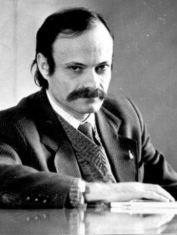 Григорий Ганзбург