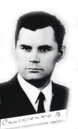 Владимр Снигаренко
