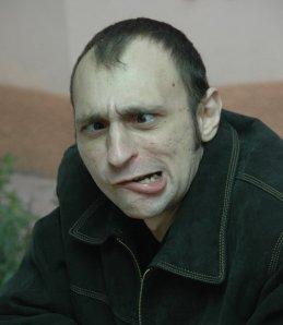 Мирослав Mирослав