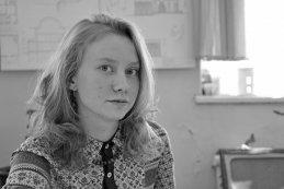Арина Шибаева