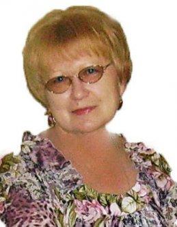 Людмила Одинец