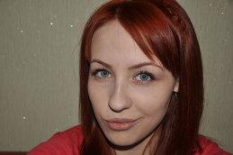 Ольга Кривобокова