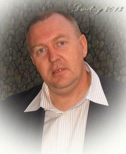 Дмитрий Обогрелов