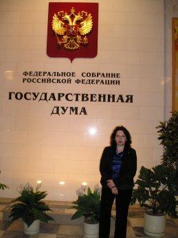 Елена Нефедова