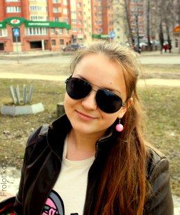 Татьяна Фролова