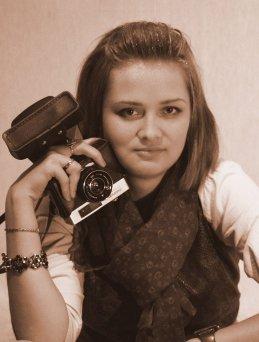 Мила Устименко
