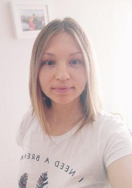 Анастасия Бывших