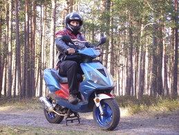 Yury Mineev