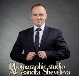 Александр Шевелёв