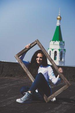 Alina Nechepurenko