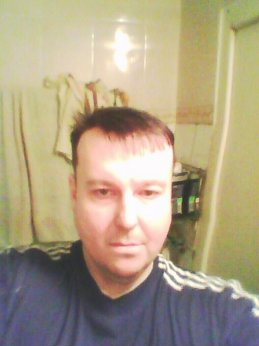 Сергей Аршавин