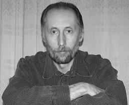 Андрей Куницын