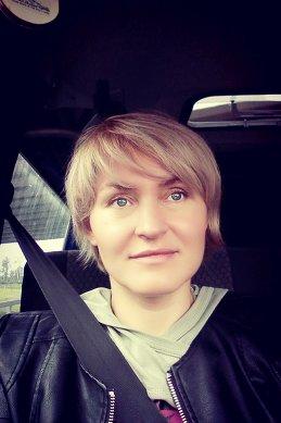 Ekaterina Karbo