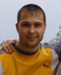 Vladimir Belchikov