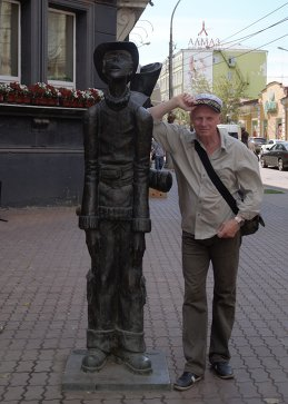 Виктор Заморков