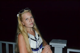 Дарья Тищенко