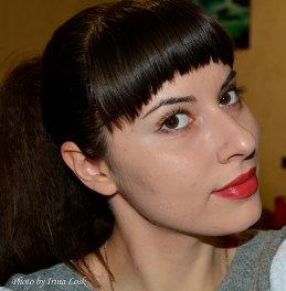 Ирина Регер