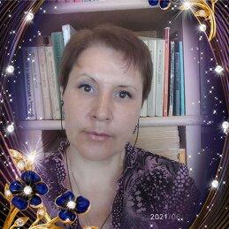 Викторина Срыбна