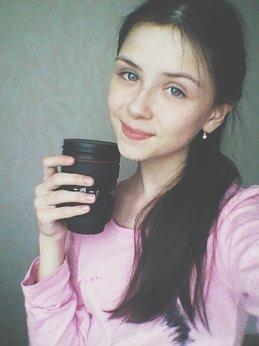 София Запа