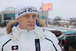 Сергей Маршалков
