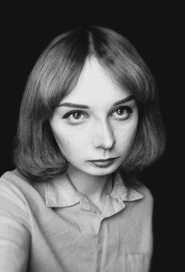 Анна (Анка) Салтыкова