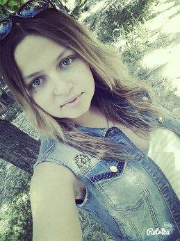 Анастасия Бущик