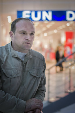 Сергей Десятнюк