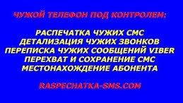 mirka1 Иванов