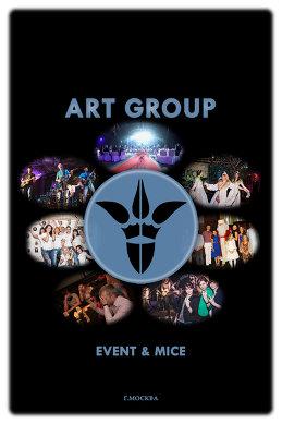 Art Group праздники AG