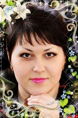 Татьяна Лобкова