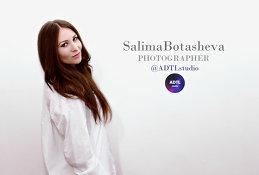 Салима Боташева
