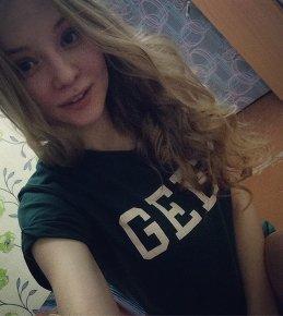 Анастасия Губкина