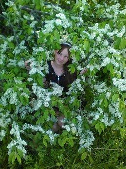 Снежочка Сергеевна