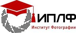 Институт Профессиональной и Любительской Фотографии Прудников