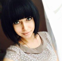 Мару Верведа