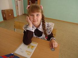 Виктория Ендовицкая